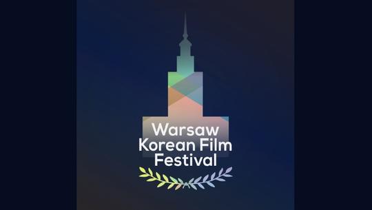 Miłosz Stelmach: Kino koreańskie